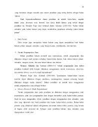 education and internet essay marathi