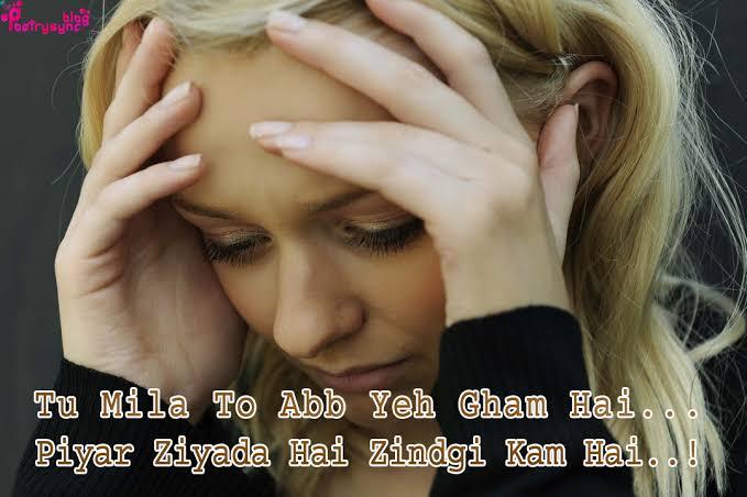 english shayari sad girl