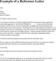5 Sample Job Reference Letter Templates Free Download