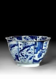 <b>Large</b> Chinese <b>Blue</b> And <b>White Porcelain</b> Bowl, Qing Dynasty ...