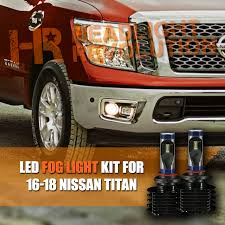 2018 Nissan Titan Led Fog Lights 2016 2018 Nissan Titan Fog Light Led Bulb Upgrade Kit