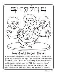 chanukah story coloring pages luxury at 9 tgm sports
