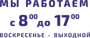 <b>Постельное бельё бязь</b> купить оптом и в розницу Иваново | РИО ...
