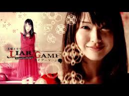ライアーゲーム出演時の戸田恵梨香が完璧な可愛さと話題にエントピ