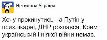 Пограничные корабли РФ в оккупированном Крыму будут охранять буровые платформы в Черном море, - ФСБ - Цензор.НЕТ 2825