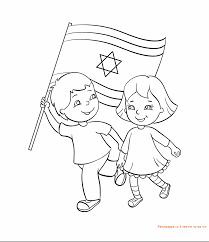 דף צביעה ילדים עם דגל ישראל