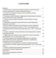 Диплом на заказ в Гомеле Предложения услуг на by Гомель