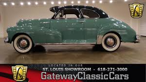 1947 Chevrolet Fleetmaster - Gateway Classic Cars St. Louis ...