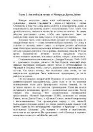 Литературное направление новокрестьянская поэзия реферат по  Английская поэзия реферат по зарубежной литературе скачать бесплатно произведения Спенсер современная поэмы творчество поэты поэтических быль