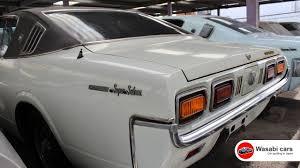 Kujira! A tidy 1971 Toyota Crown hardtop MS75 - YouTube