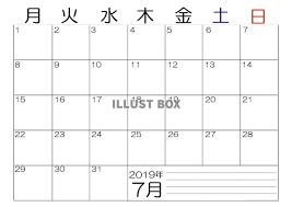 無料イラスト 2019年7月カレンダー横1