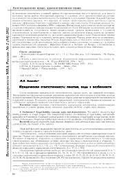 Отчет О Практике Студента Менеджера Особенности юридической ответственности в предпринимательской деятельности