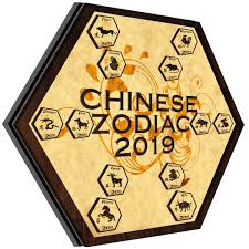 2019 Chinese Zodiac Element 2019 Chinese Fortune Calendar