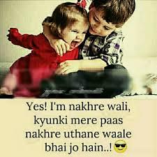 Bro Sis Love Quote