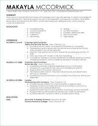College Admission Resume Sample – Eukutak