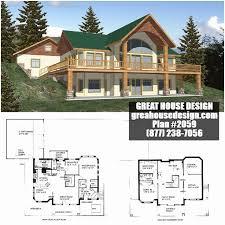 hgtv home design software. Hgtv Ultimate Home Design Software Awesome Exelent Designer Inspiration Decorating Ideas