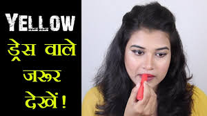 which colour lipstick suits yellow dress hindi