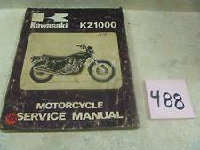kz coils kawasaki 1000 kz kz1000 a d z1r used oem service manual 1977 1978 vp