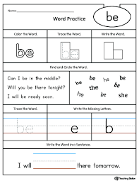 Check out my printables page for more goodies! Kindergarten High Frequency Words Printable Worksheets Myteachingstation Com
