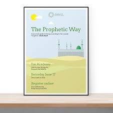 fundraiser event flyer template psd docx the flyer press masjid nabawi flyer template psd docx