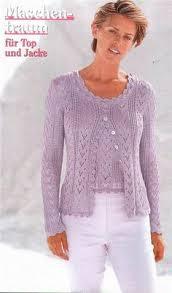 <b>Женственный комплект</b> розового цвета: жакет и топ. Вязание ...