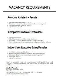 accounts assistant female computer hardware technician accounts assistant female should possess minimum g c e a l minimum 1 2 years work experience in the accounting field age between 20 28 computer