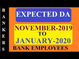 New Da Chart For Bank Employees Expected Dearness Allowance Of Bankers From November 2019 To January 2020