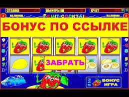 Demo казино европейская рулетка