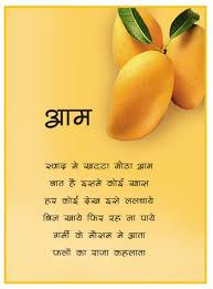 short hindi poems for kids nursery rhymes in hindi short hindi poem for class 2