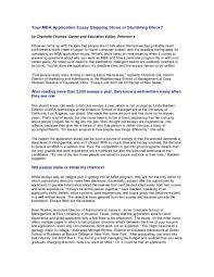 waitlist letter example mba essay dissertation methodology  mba waitlist accepted