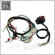 250cc switch quad wiring harness 200 250cc chinese electric start 250cc switch quad wiring harness 200 250cc chinese electric start for loncin zongshen ducar lifan
