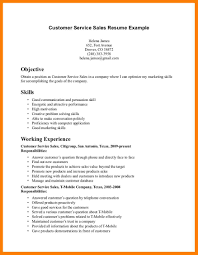Good Resume Examples 2017 100 examples of skills for resume xavierax 51