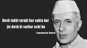 best essay on jawaharlal nehru hindi essay short essay on jawaharlal nehru in hindi jawaharlal nehru par nibandh words