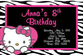 Hello Kitty Party Invitation Hello Kitty Birthday Party Invitation Zebra Add Photo