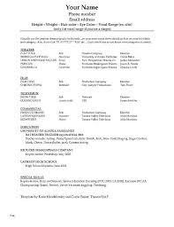 Resume Template In Microsoft Word Office Resume Template Templates ...