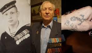 история неуголовного тату в россии часть 2