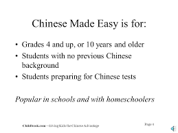 chinese made easy textbook series review by childbook com giving  4 childbook com