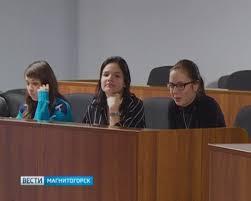 На них равняется молодёжь ГТРК Южный Урал Магнитогорск 5 jpg