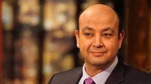 """تغريم الإعلامي المصري عمرو أديب في اتهامه بـ""""سب وقذف محمد رمضان"""""""