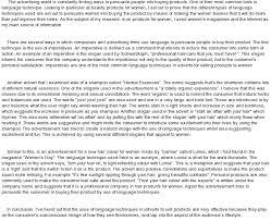 advertising argumentative essay hoga hojder advertising argumentative essay