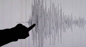 The earthquake is a shaking of the earth's surface, caused by the displacement of a part of the earth's crust and the sudden release of a large amount of energy. 7 5 Magnitude Earthquake Strikes Off Coasts Of Vanuatu New Caledonia Usgs World News Wionews Com