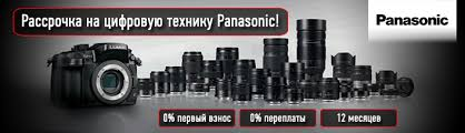 <b>Стабилизатор Feiyu</b> FY-G5GS для экшн камер Sony купить в ...