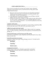 Example Resume For Scholarship Application