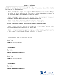 Resume Worksheet Resume Worksheet Template Worksheets for all Download and Share 28
