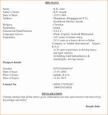 Marriage Certificate Form Download Bangalore Best Of Best Of
