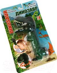 Bradex <b>Перископ Динозавр DE</b> 0281 Игровой набор купить в ...