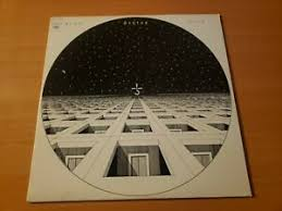 Oyster Grading Chart Details About Blue Öyster Cult Pc 31063 Vinyl Lp Record Nm Nm 1972 Columbia
