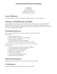 Instructional Aide Cover Letters Best Email Cover Letter Sample