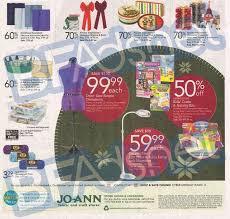 joanns gift card balance photo 1