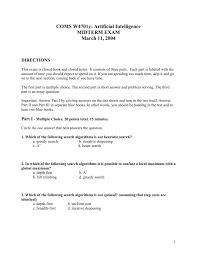 essay deutsch pdf